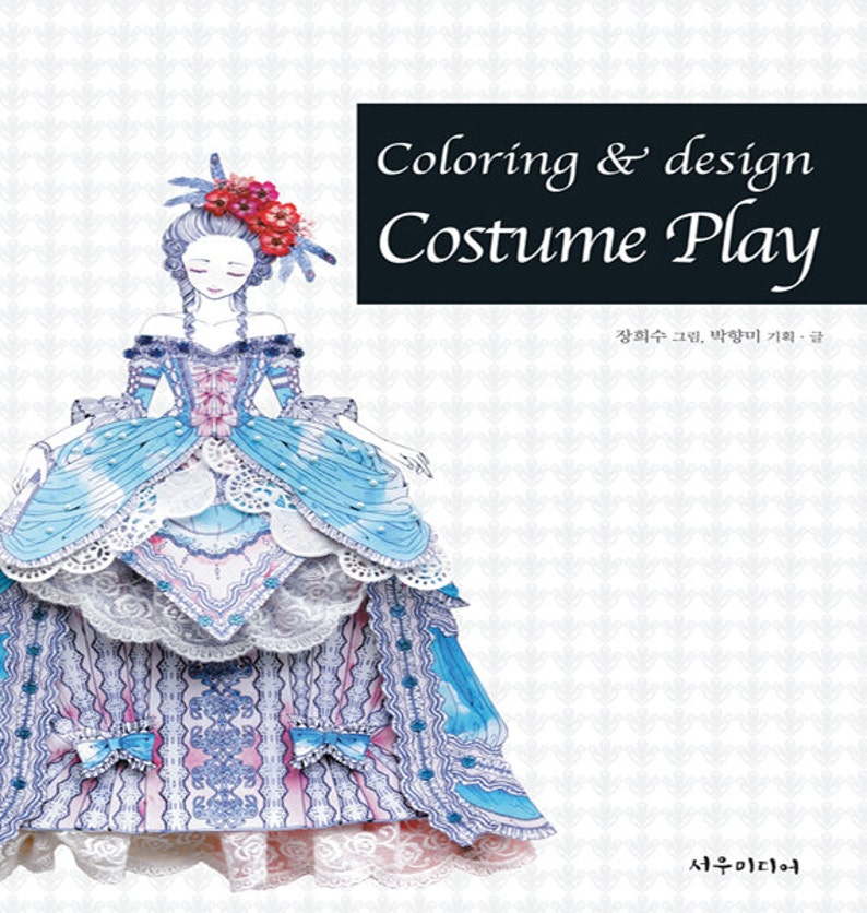 Coloring Design Costume Play Coloring Book For Adult Folk Etsy