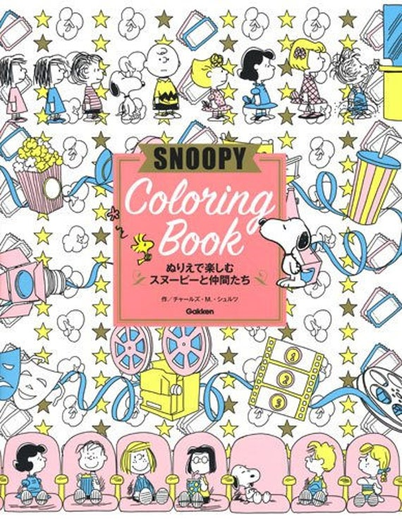 Snoopy Coloring Book Japanese Snoopy Coloring Book Etsy