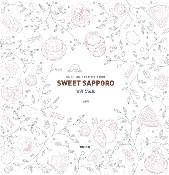 Sweet Sapporo Travel With Genius Duck Coloring Book For