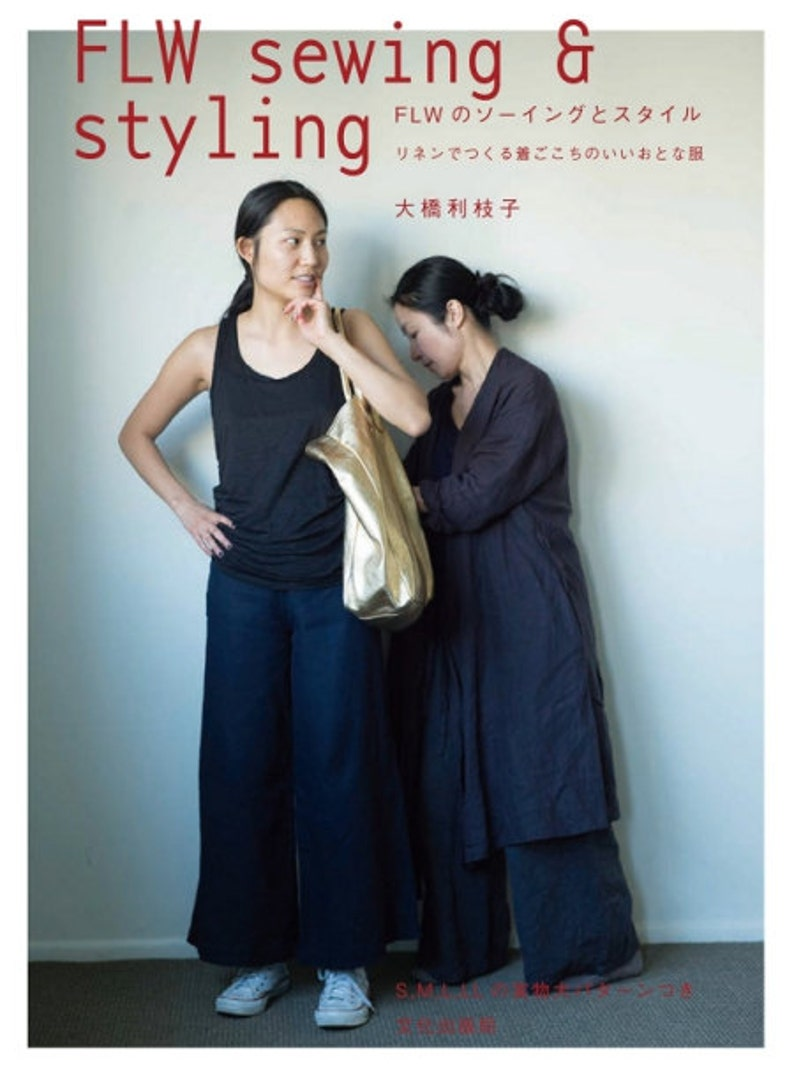 FLW sewing & styling book  Style linen of FLW Good adult image 0