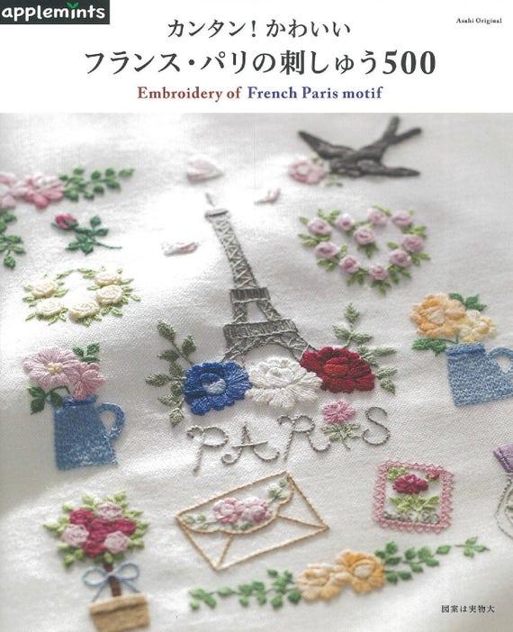 Stickerei von Französisch Paris Motiv 500 Asahi Original von