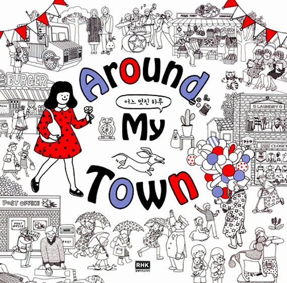 Around My Town Coloring Book : One fine day illustrations | Etsy
