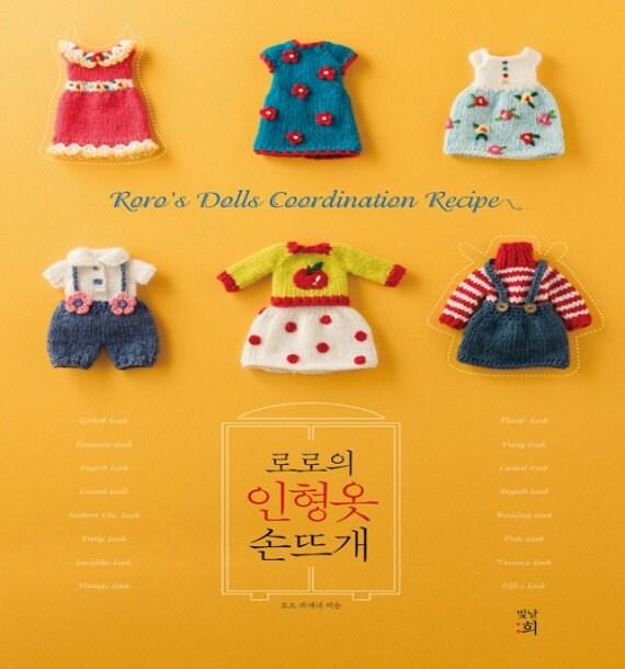 Roro Puppen Koordination Rezeptbuch Stricken Häkeln Puppen Etsy