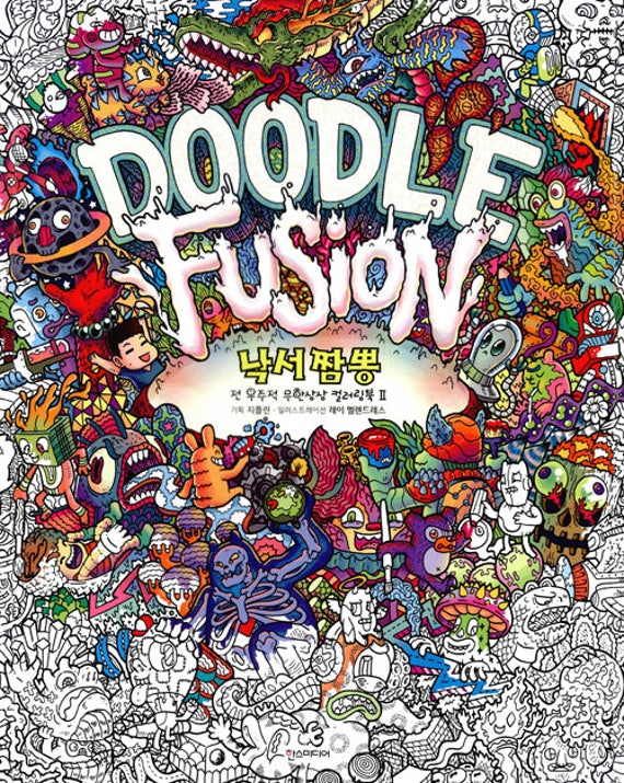 Doodle Fusion Coloring Book For Adult Zifflins