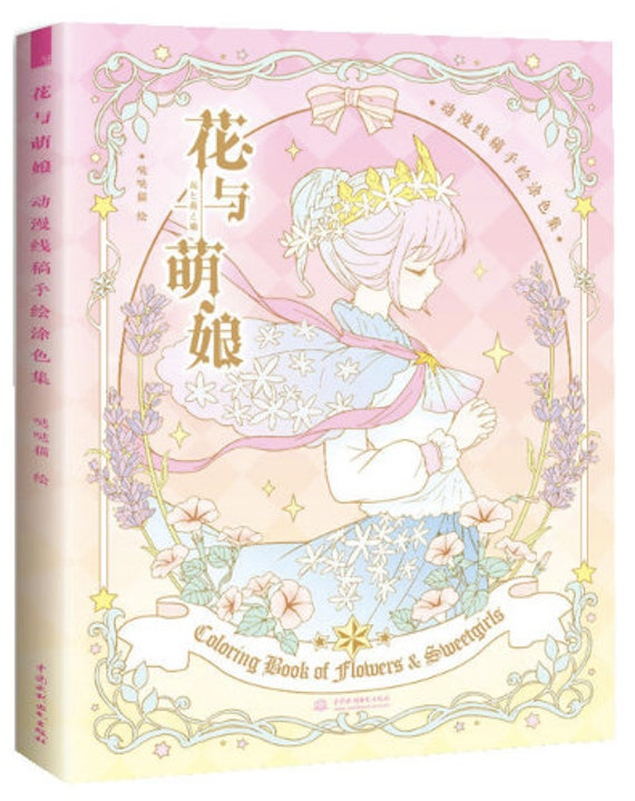 - Coloring Book Of Flowers & Sweetgirls By Da Da Cat Chinese Etsy