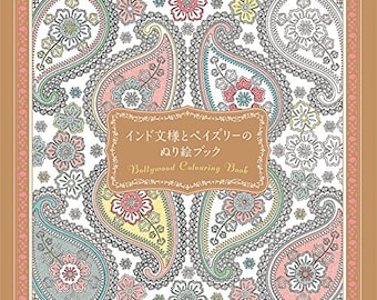 exotic coloring book etsy