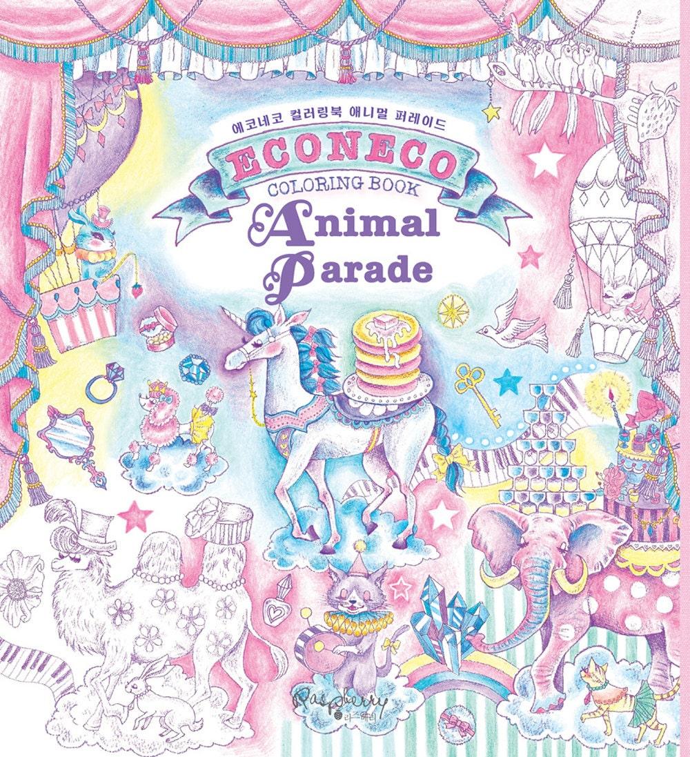Livre colorier econeco animal parade pour adulte animal - Animal a colorier ...