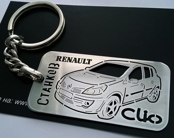 Renault Clio Personalized Key Chain, Renault Clio keychain, personalized gift, Stainless Steel Keyring, personalised keyring, birthday gift