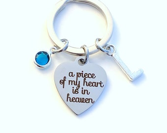 Memorial Key Chain / A piece of my heart is in Heaven Keychain /  Sympathy Gift / Loss of Daughter Sister Mom Daughter Husband Wife Present
