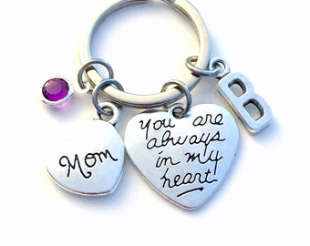 Heart Keychain, Memorial Gift for Daughter Son Key Chain, Loss of family member, You are always in my heart, Silver Valentine's Day present