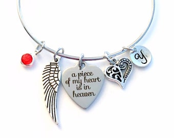 Gift for Loss of Daughter Charm Bracelet, Memorial Present, A Piece of My Heart is in Heaven Stainless Steel Mom Dad Brother Son Jewelry her