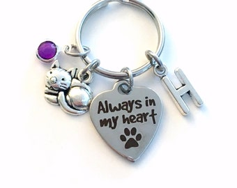 Loss of Cat Keychain, Always in my heart Key Chain, Kitty Keyring, Gift for Sympathy Letter initial Pet Birthstone Initial Present Jewelry