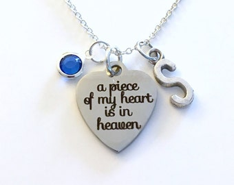 Memorial Jewelry, A Piece of My Heart is in Heaven Gift, Loss of Baby Infant Child Mom Dad niece nephew Son Sympathy present for parent