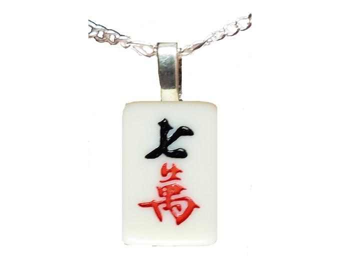 "Mah Jongg tile pendant on sterling silver 27"" chain with clasp."