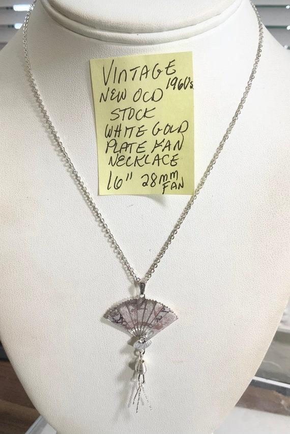 "Vintage 1960s New Old Stock White Gold Plate Fan Necklace 16"" 28mm Fan"