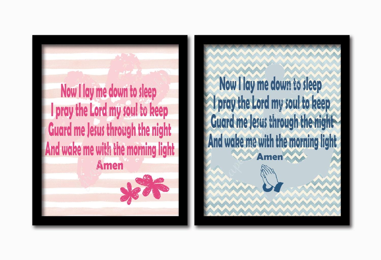 Kids prayer print 2 color option Now I lay me down to sleep... | Etsy