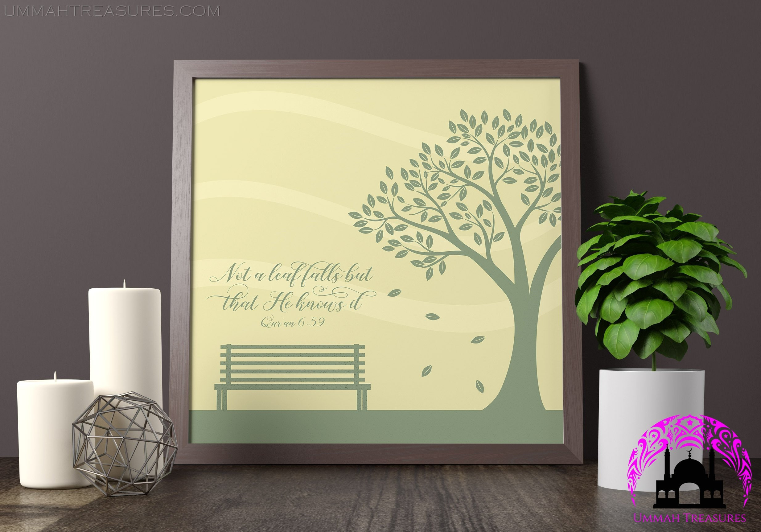 Not a Leaf falls but that he knows it Quran Islamic   Etsy