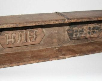 Vintage Indian Wooden Double Brick Mould - Storage etc. - Sanskrit Text