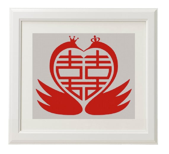 Chinese Symbol Double Happiness Feng Shui Counted Cross Stitch Etsy