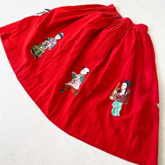 Stunning Chinese Applique Skirt
