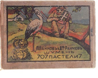 Antique Box with Seven Color Pastels N 707 Bulgaria 1920s