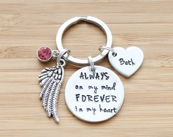 hand stamped keychain | always on my mind forever in my heart