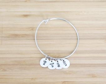 hand stamped charm bracelet | family