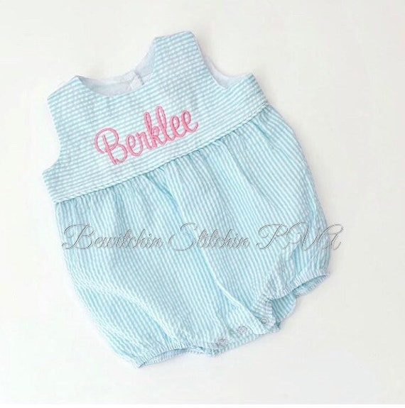 Personalized Seersucker Bubble Sunsuit, Unisex Baby Bubble Romper, Unisex Romper, Unisex Sunsuit, Aqua Bubble Suit