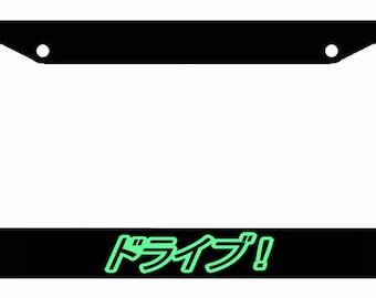 JDM Culture Sticker Bombing Race Drift Low Turbo Blk License Plate Frame cltf8