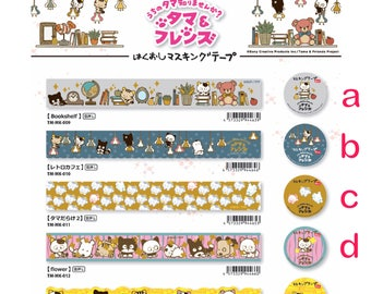 Tama and Friends Foil Masking Tapes by Round Top