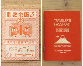 Travelers Notebook Limited Edition Refills - Passport Size