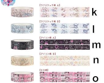 Sailormoon Masking Tapes