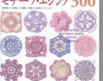 Crochet Book Etsy