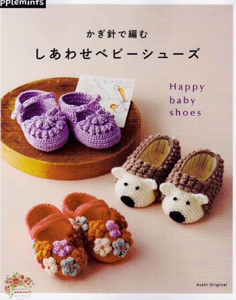 asahi original happy baby shoes japonese ebook japonese crochet baby shoes pattern baby shoes animals Japanese Crochet Shoe Diagrams japanese crochet shoe diagrams wiring