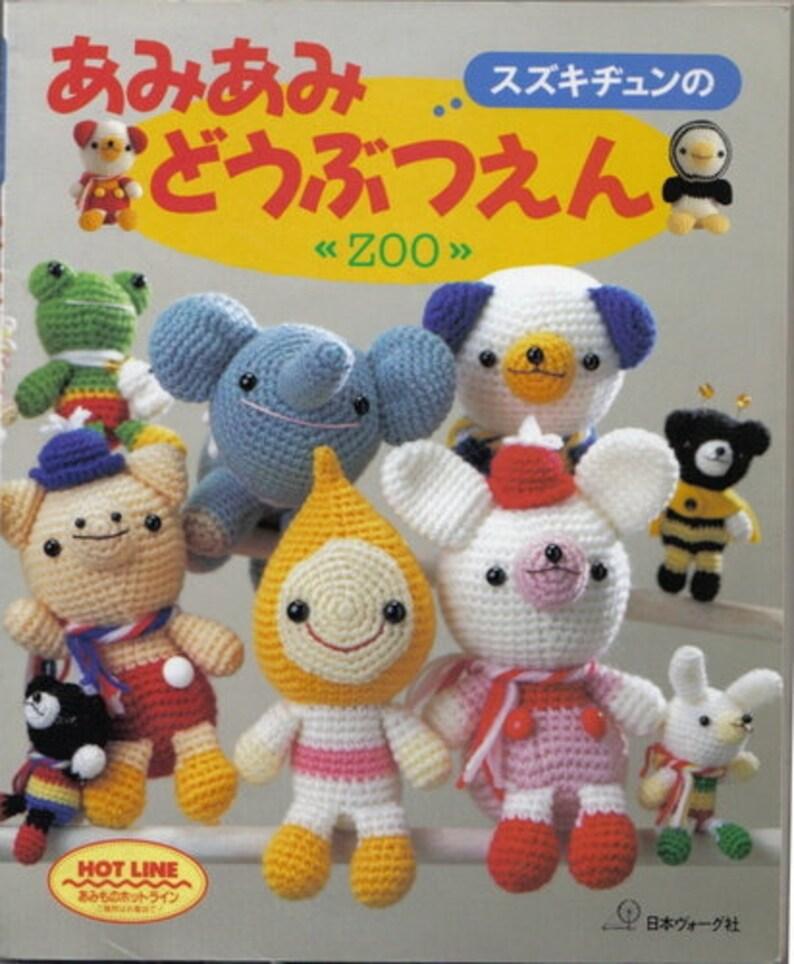 237  Ebook Amigurumi Zoo Amigurumi animal Crochet pattern Japonese ebook  Cute amigurumi Crochet animals