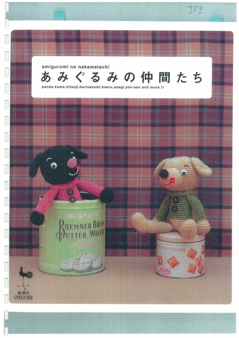 218  Ebook Amigurumi Handmade Knit Japanese crochet book Amigurumi animal  Crochet cat Crochet puppy pdf Amigurumi book Crochet dog