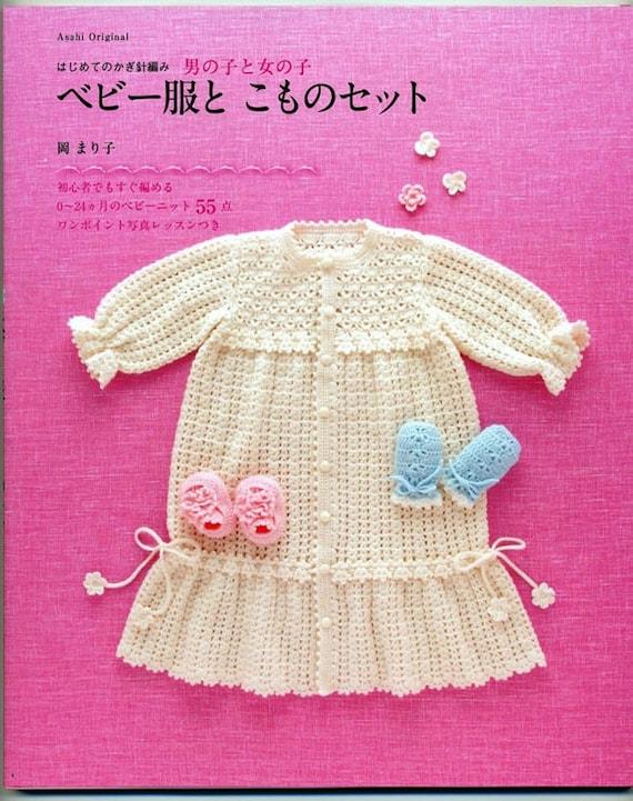 Baby Crochet Book Japonese Ebook Crochet Cute Pattern Crochet Baby