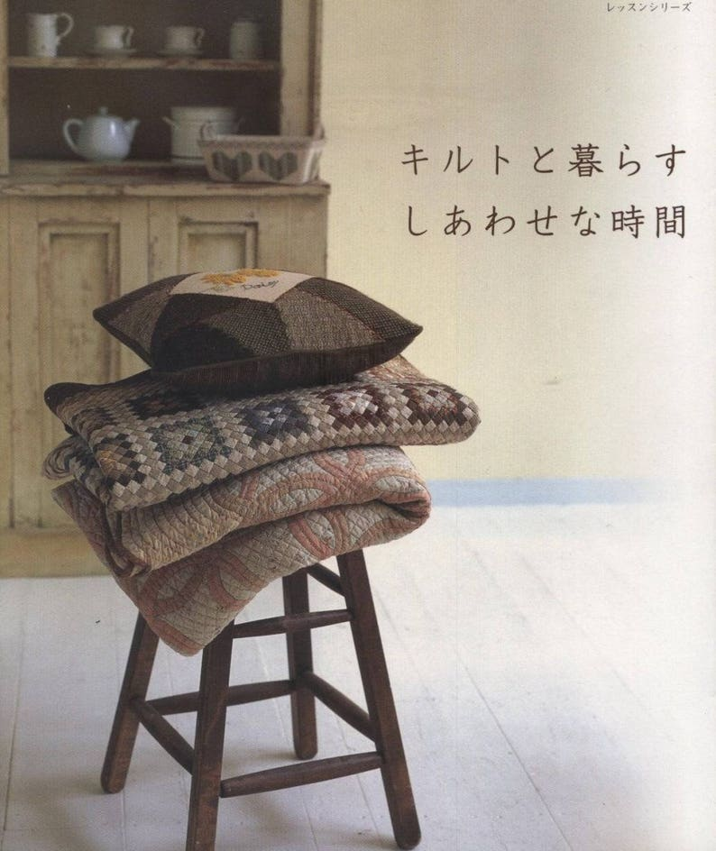 Quilts japan ebook Patchwork craft book Japanese sewing book image 0