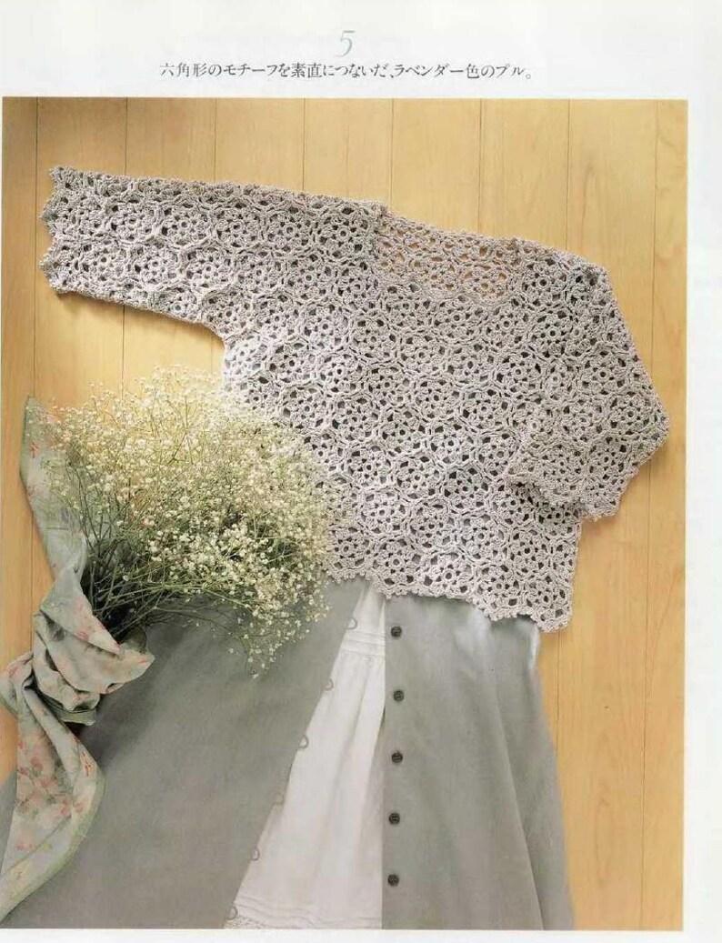 Motifs of the crochet Lace crochet pattern Crochet lace shawl pattern crochet motifs shawl Crochet japanese Crochet summer pattern