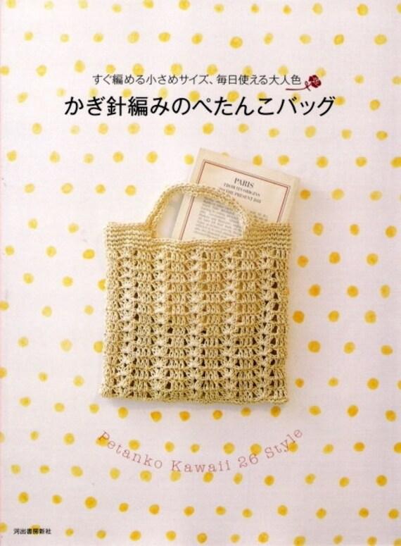 Japanese Crochet Pattern Book Japanese Bag Pattern Pdf File Etsy