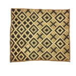 Kuba Cloth, Tapestry Wall Hanging | Rug Wall Hanging | African Tribal Tapestry H