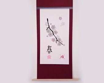 The 'Cherry Blossom Branch' Kakemono - Japanese Calligraphy Hanging Scroll