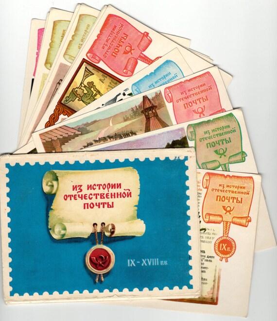 Stump Fairy tale Kataev Yevseenko The Tale of V Text in Russian Illustrator A 1988 Rare Set of 6 Vintage Soviet Postcards