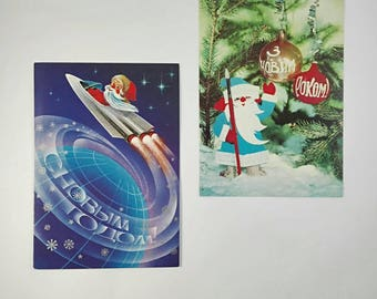 hristmas postcards vintage postcard ussr new year card merry christmas postcards set soviet new year card winter holiday card