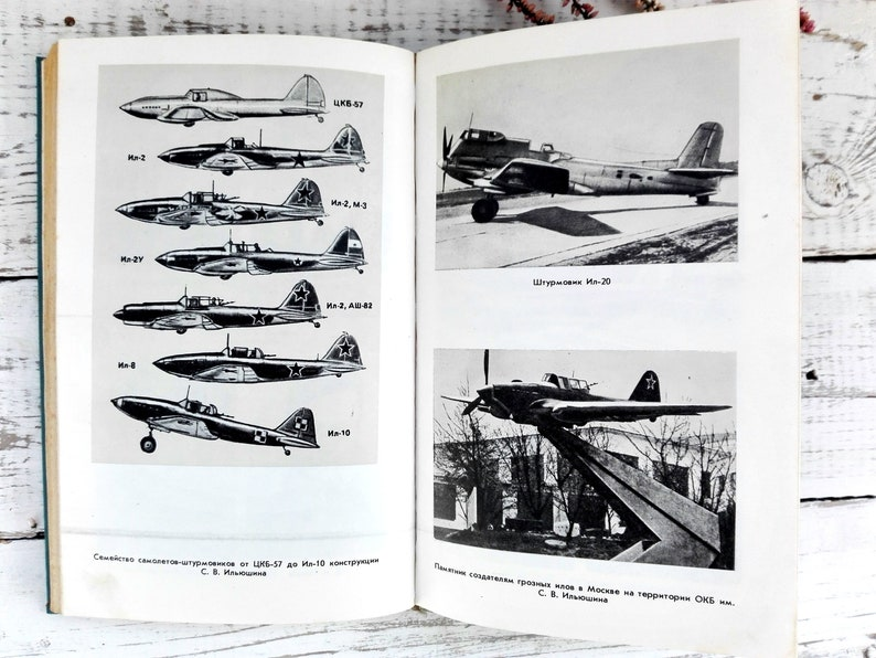 Russian Vintage book/ Soviet USSR book/ Moscow/ Aircraft designer/ Soviet  Aviation