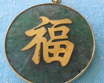 Very Beautiful Big Vintage Jade Pendant.