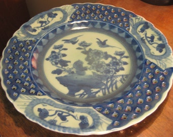 Beautiful Chinese or Japanese Porcelain Plate - Marked
