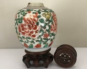 Antique Chinese porcelain Wucai vase rosewood stand and cover Qing Kangxi 17th