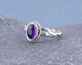Ring of silver. Ring with amethyst. Silver 925