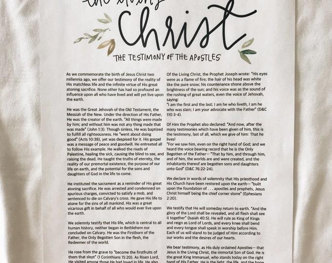 The Living Christ simple greenery print